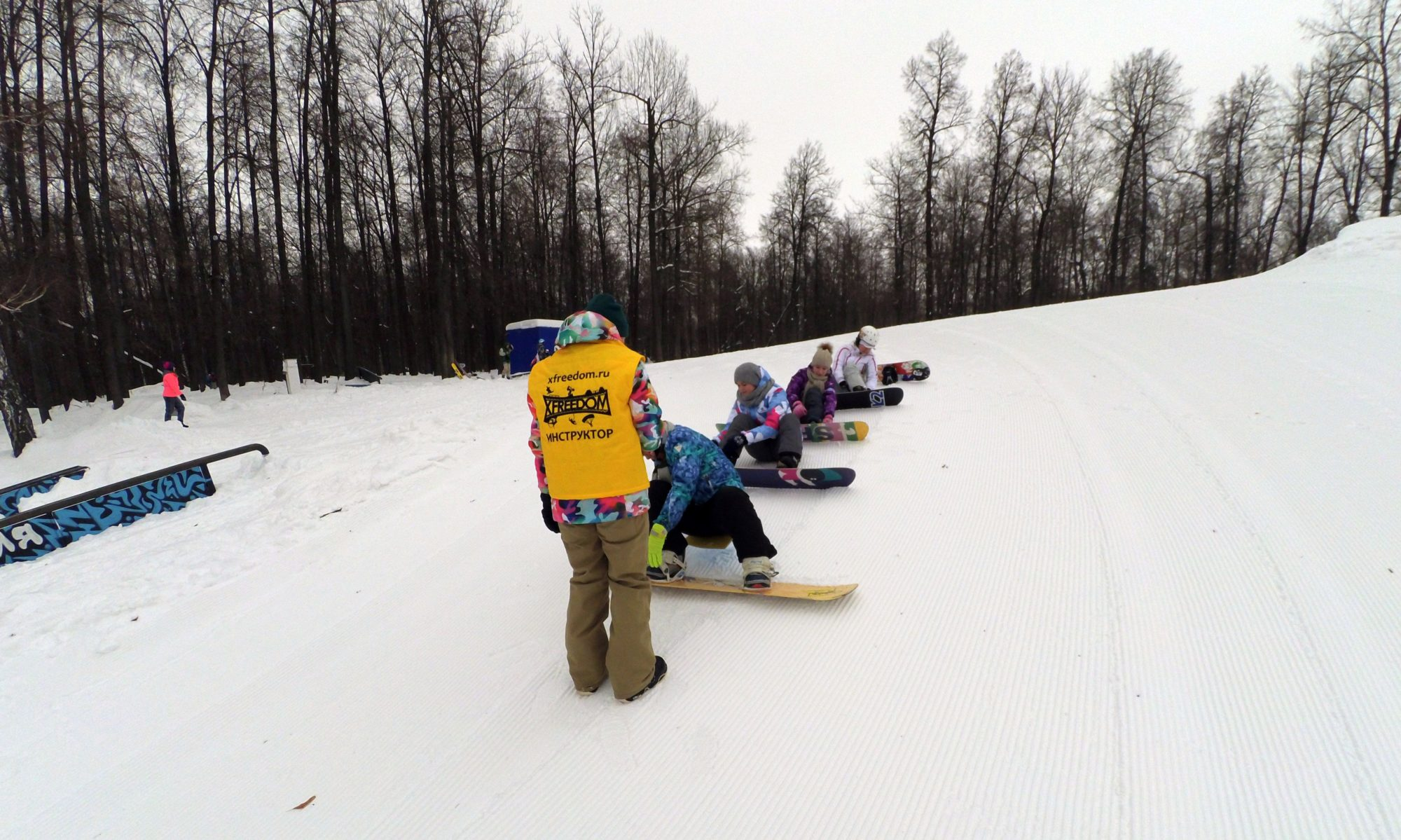 Школа сноуборда и горных лыж XFREEDOM